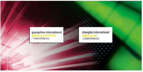 china latest news about 2016 Guangzhou International Lighting Exihition in June