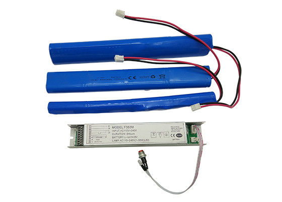 1-45W LED Emergency Light Power Supply With Li-ion Battery Rechargeable