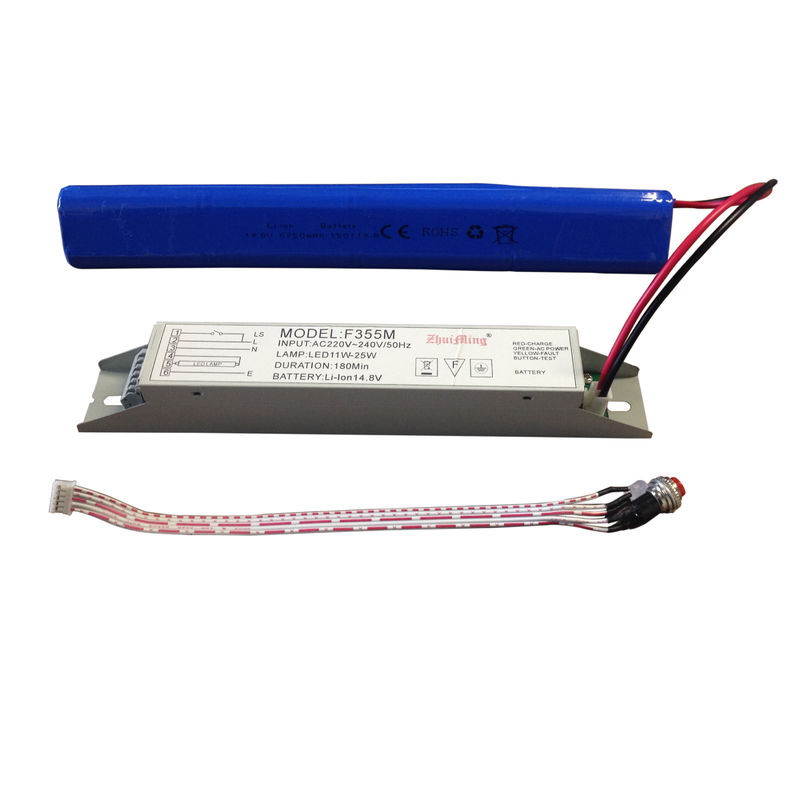 China Self contained 30w Led Tube Emergency Light Power Supply 220mm×30mm×30mm factory